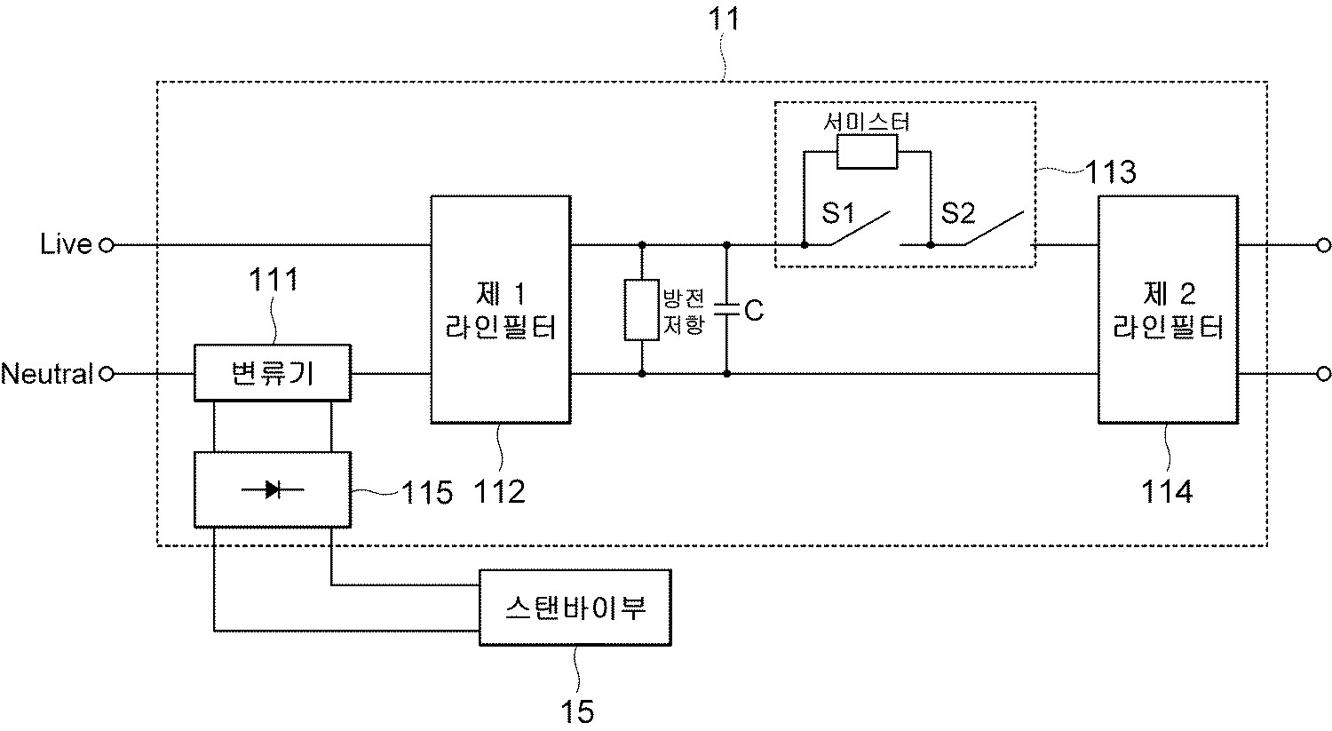 Kr101108798b1 Switching Mode Power Supply Circuit Google Patents Diagram Switch Figure R1020090037548