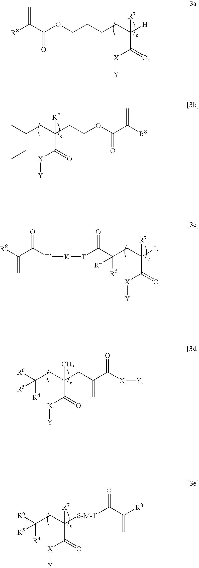 Figure US20090093604A1-20090409-C00004