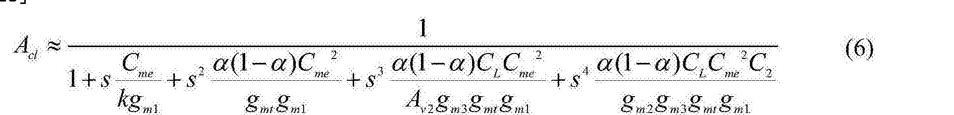 Figure CN105932971AD00065