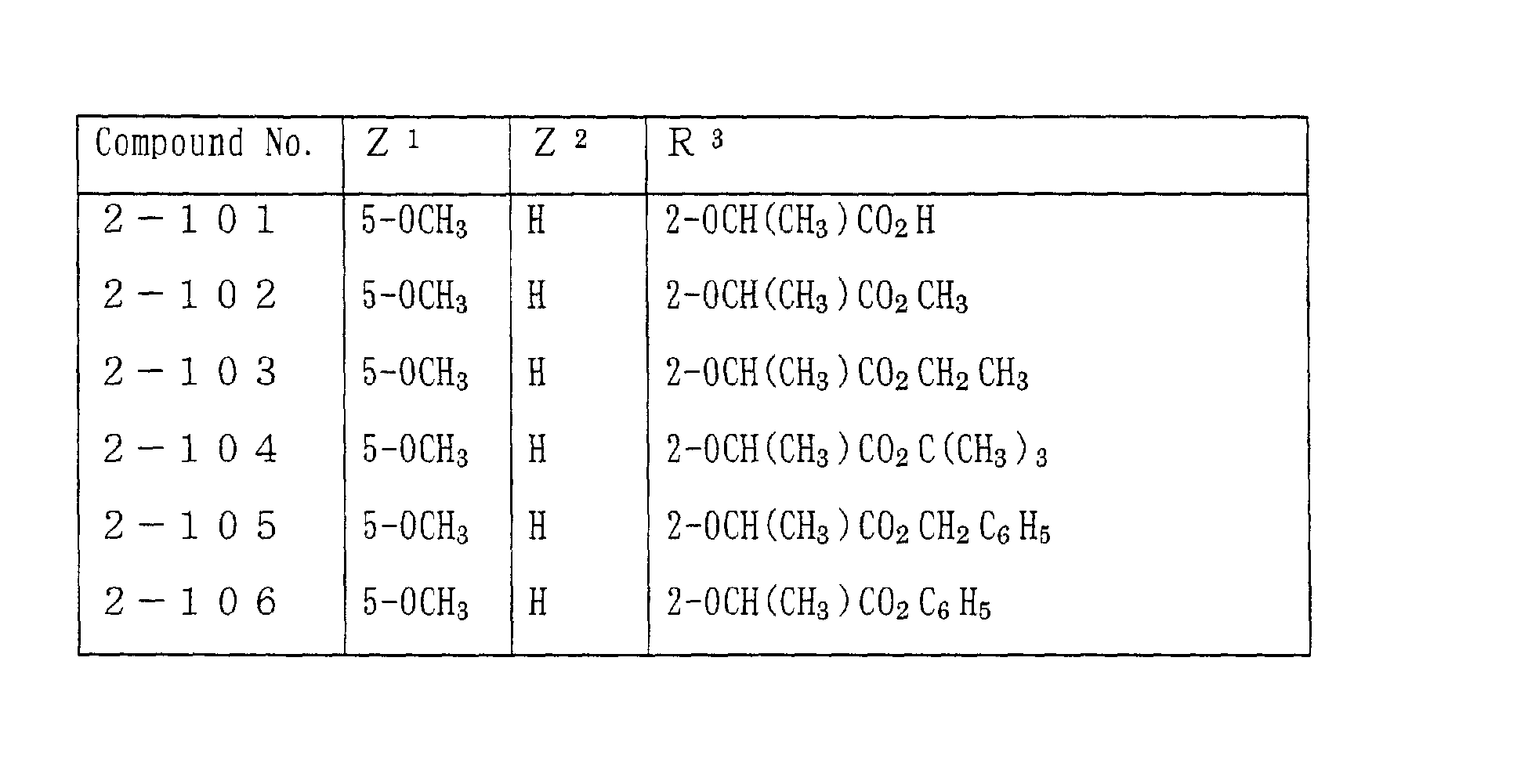 Figure 02040001