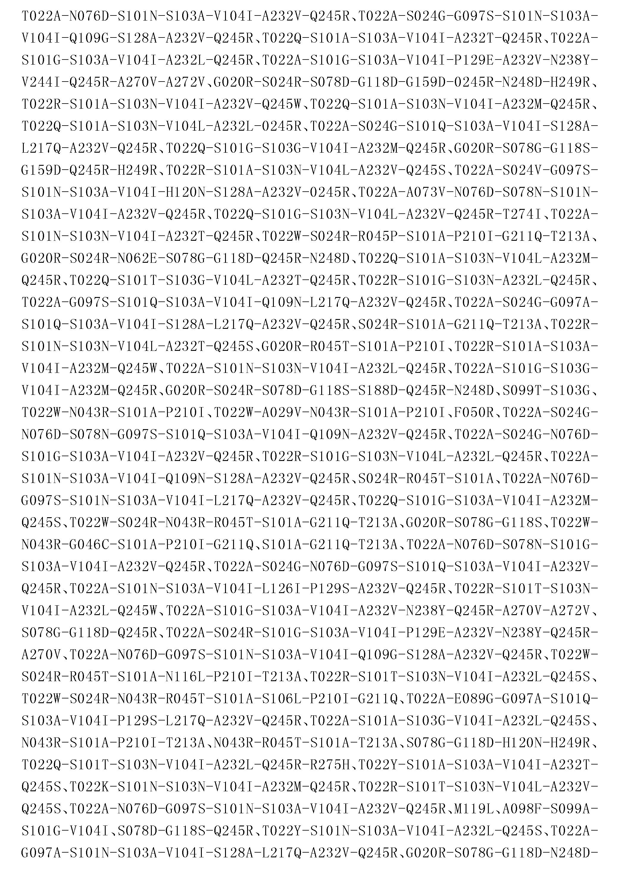 Figure CN103764823BD01081