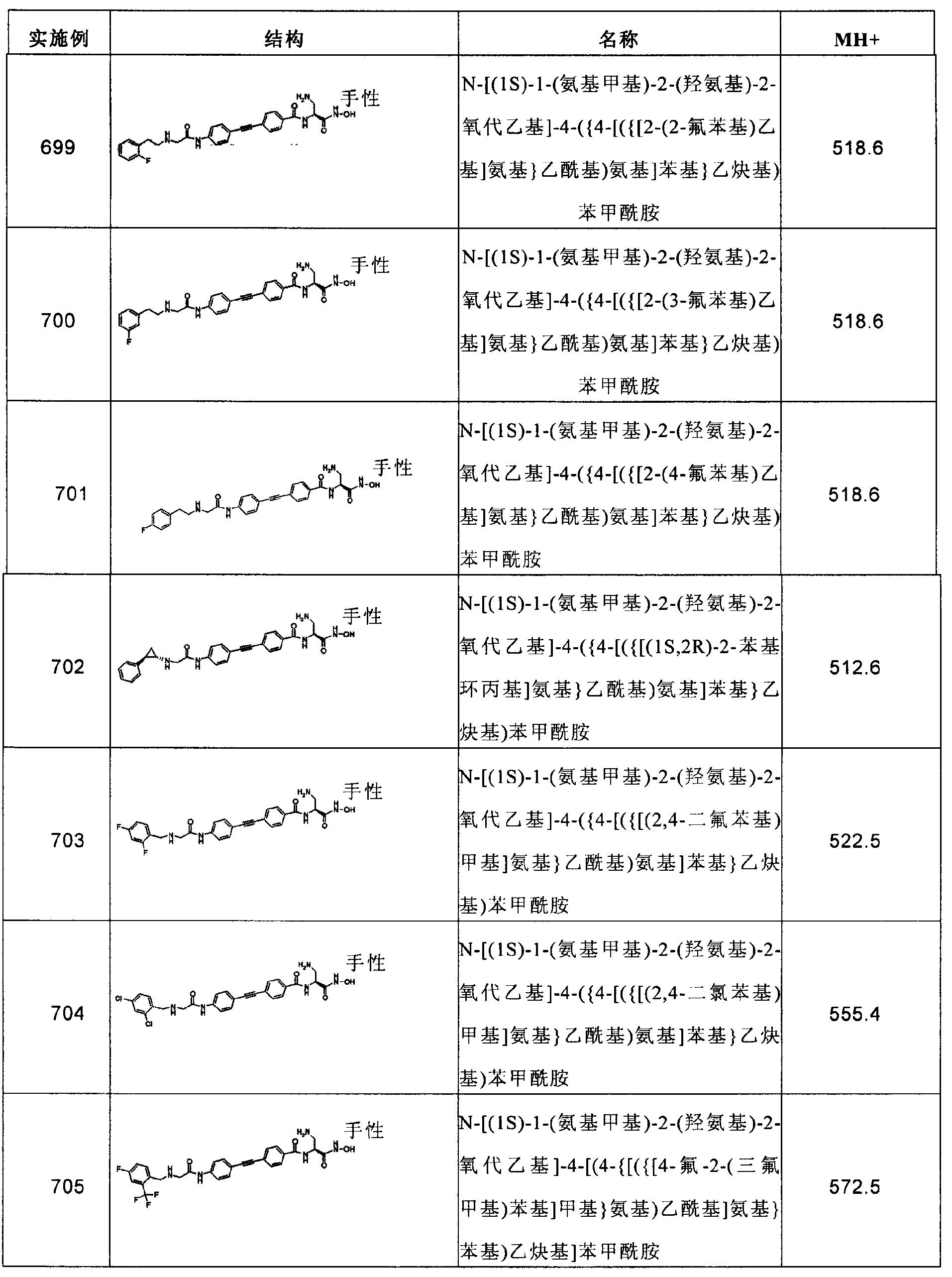Figure CN102267924AD02081