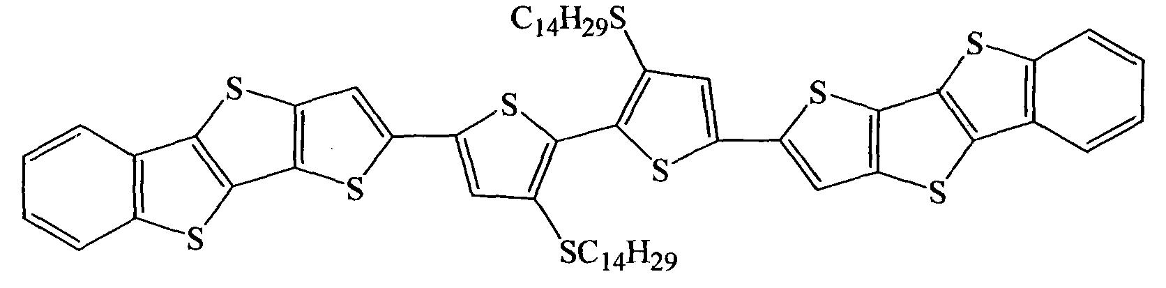 Figure CN103183661BD00122