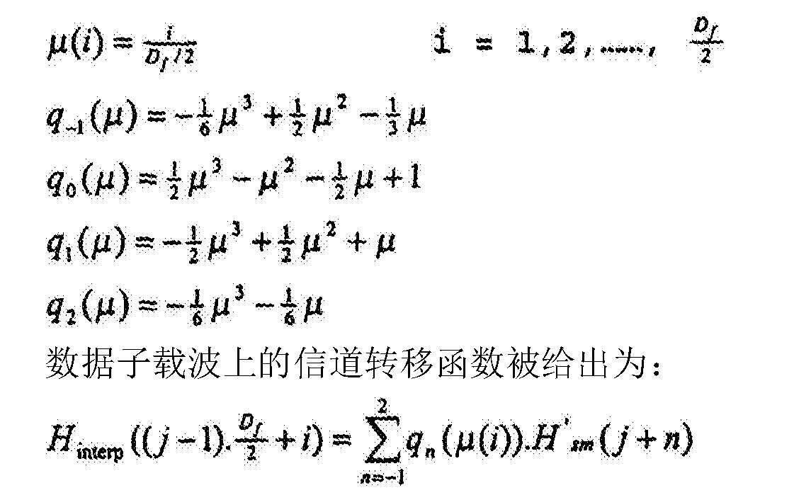 Figure CN101188597BD00132