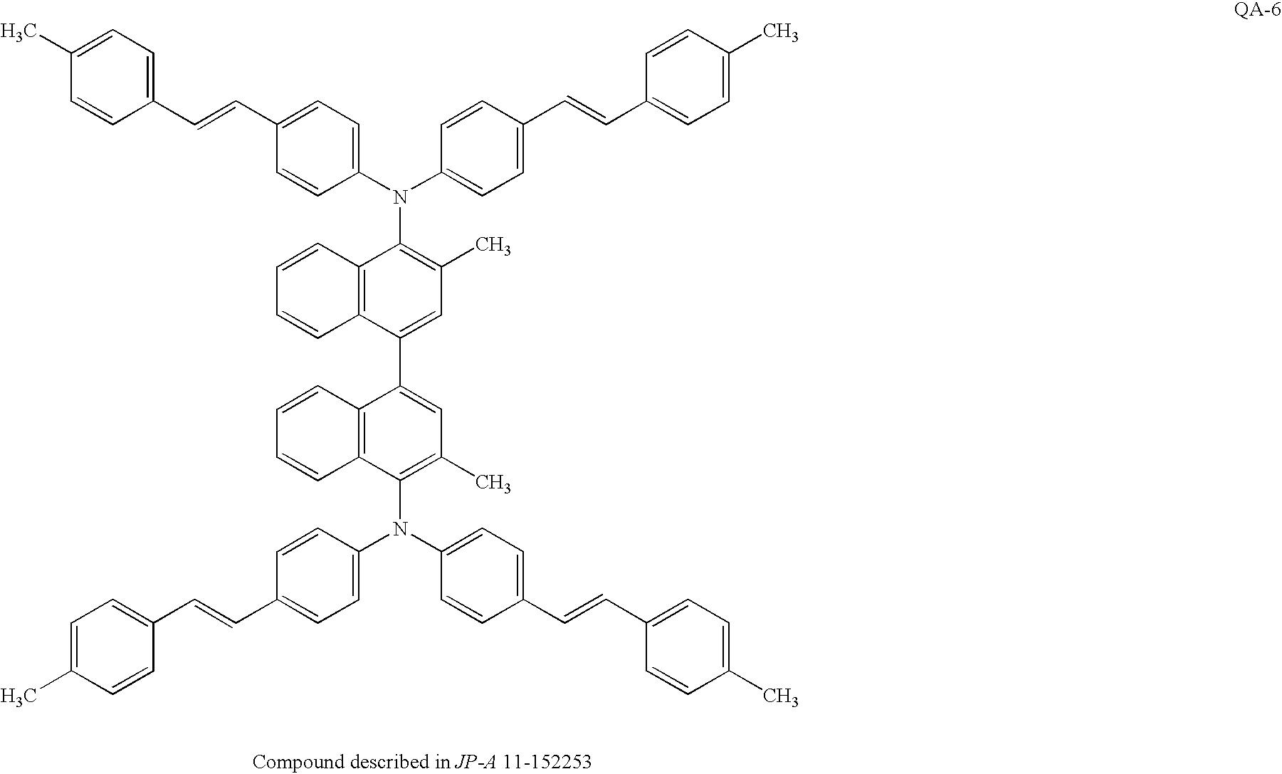 Figure US20040062951A1-20040401-C00059