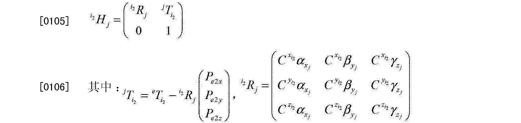 Figure CN104165584AD00143
