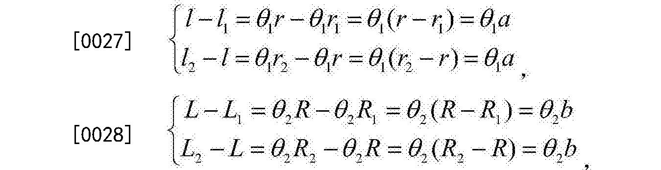 Figure CN106073833BD00051