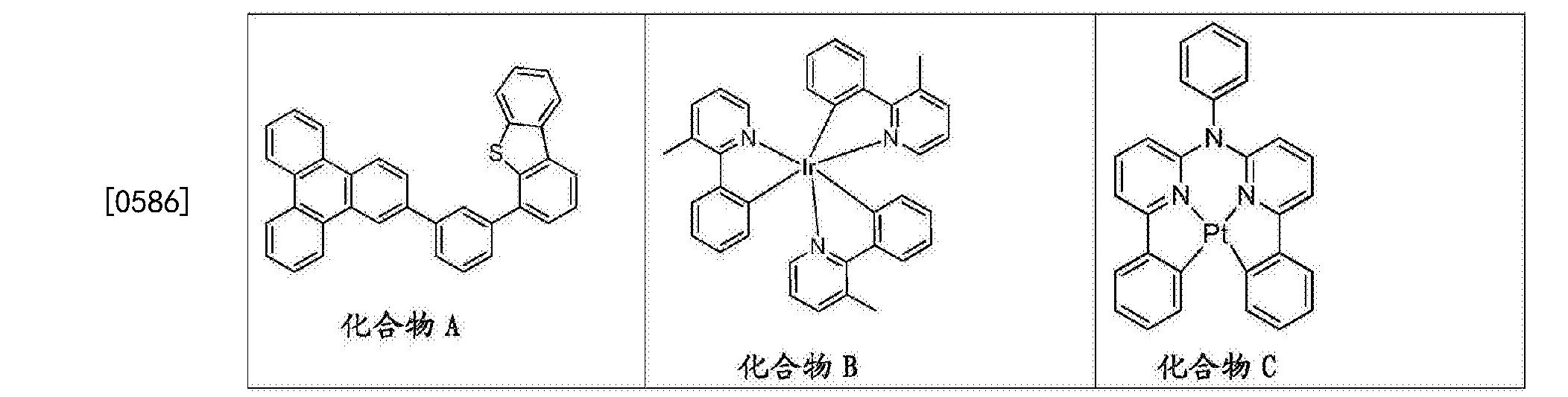 Figure CN106749425AD01651