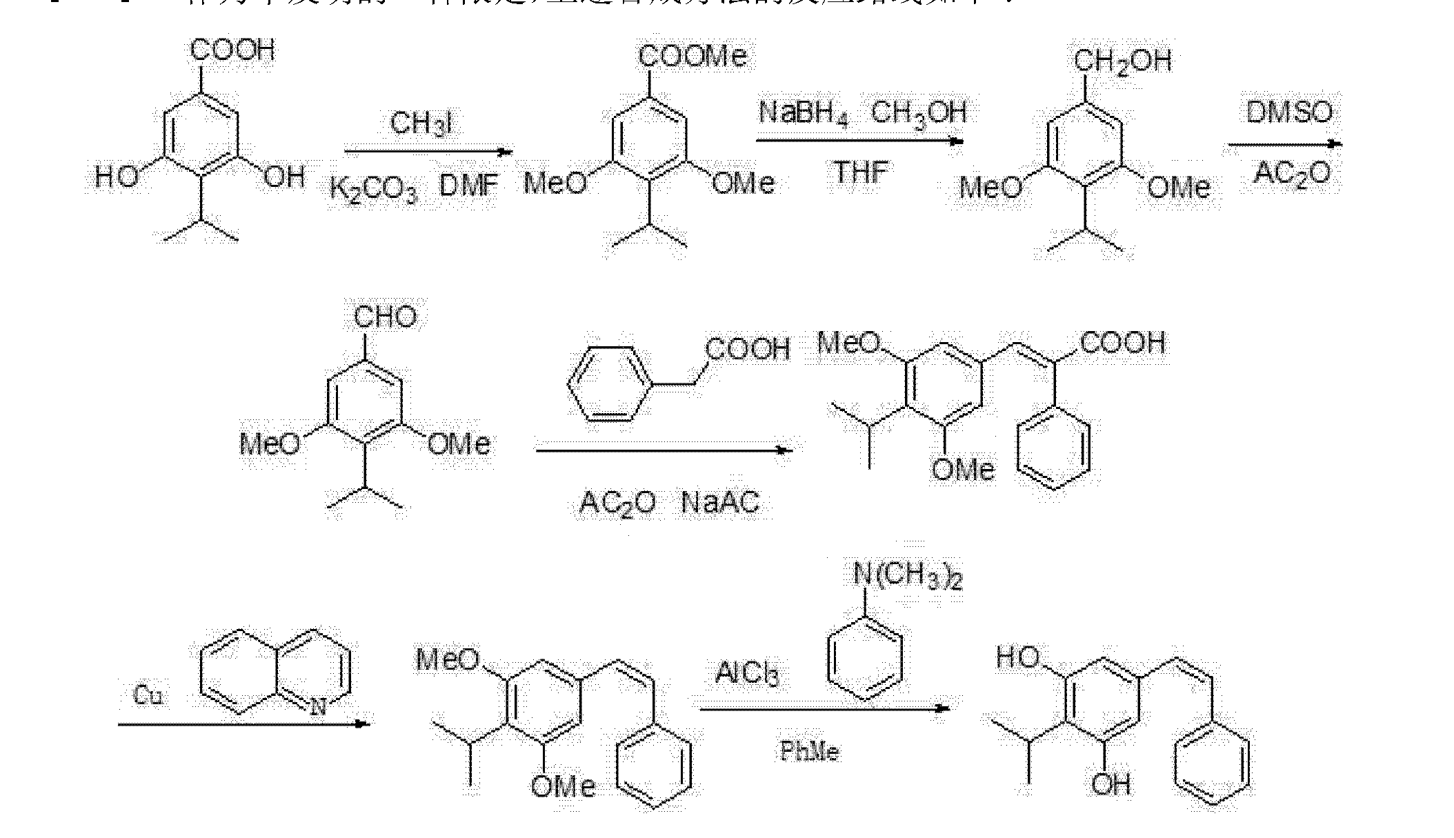 Figure CN103992212AD00062