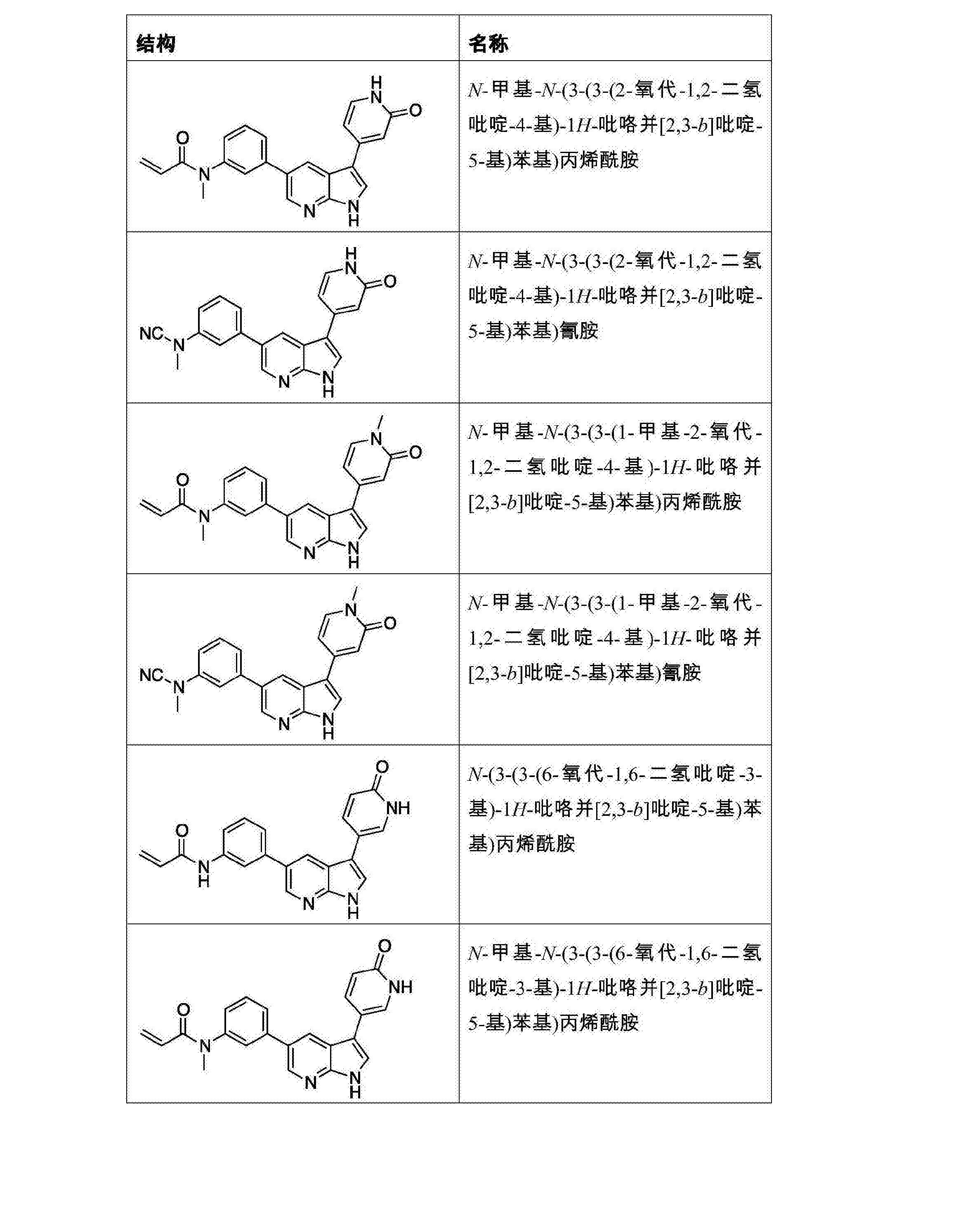 Figure CN107278202AD01061
