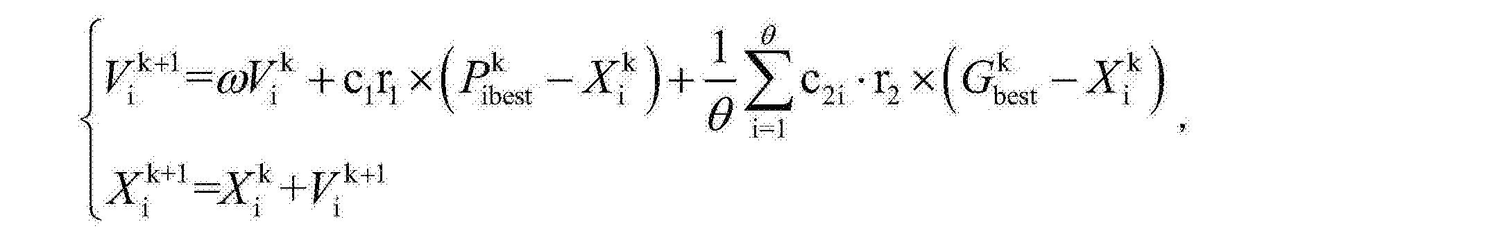 Figure CN103248064BC00041
