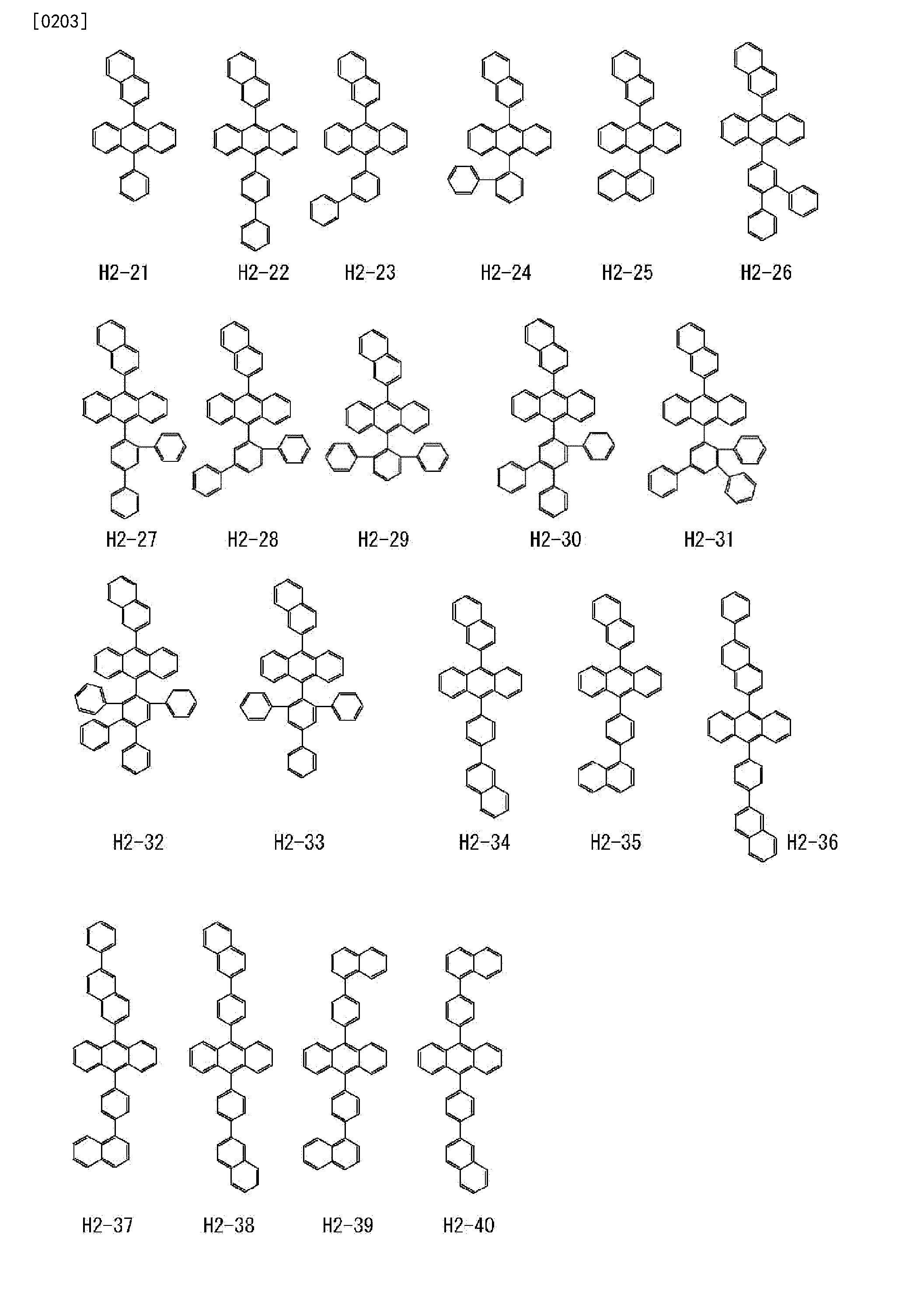 Figure CN102731533BD00241