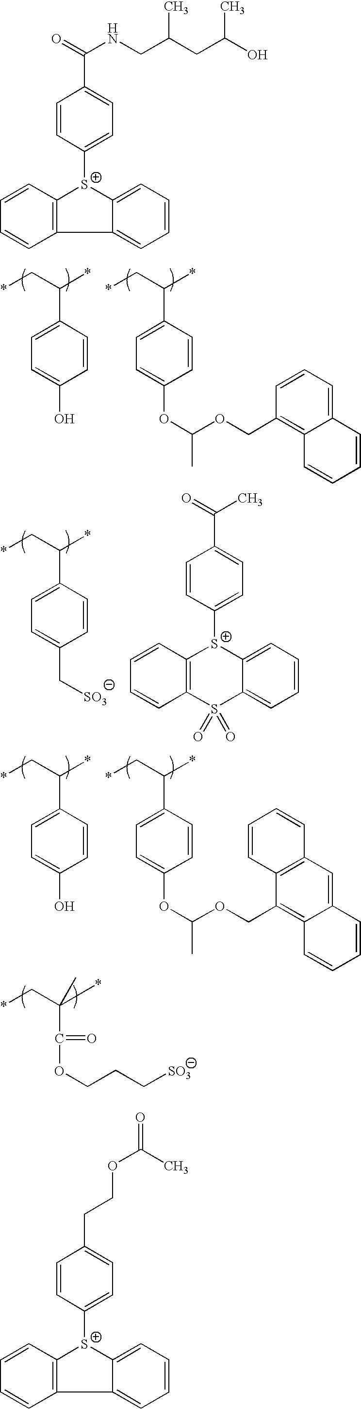 Figure US20100183975A1-20100722-C00160