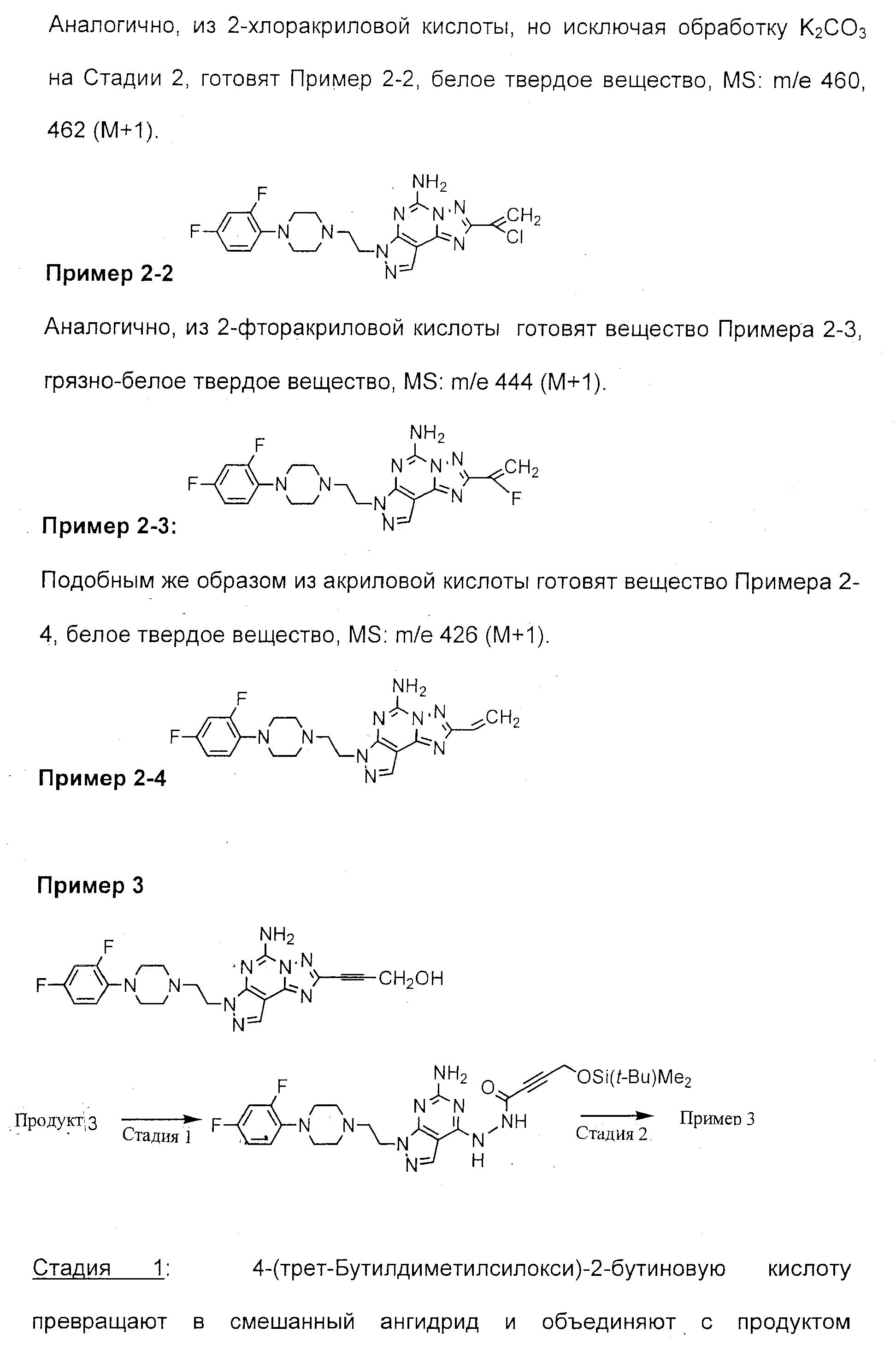 Figure 00000119