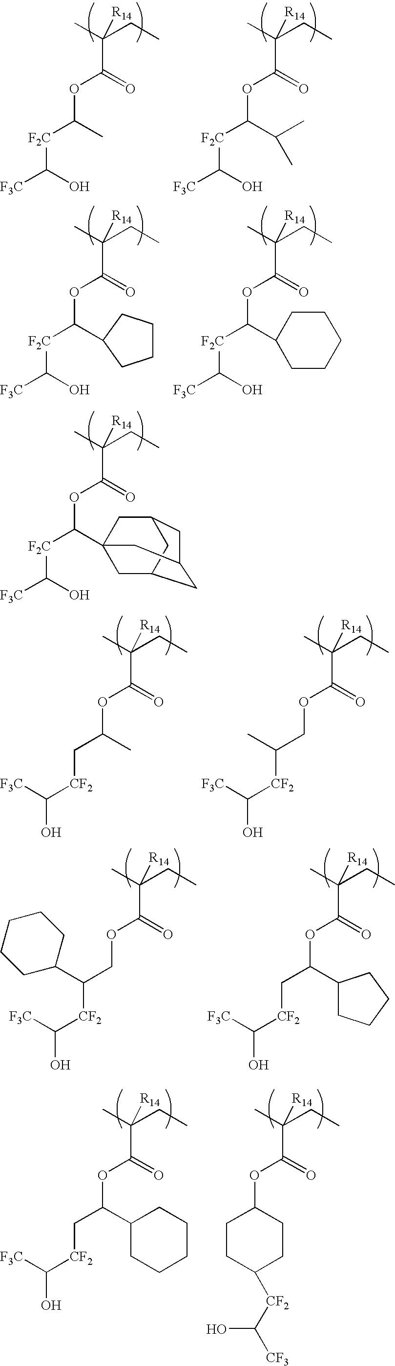 Figure US20070231738A1-20071004-C00021