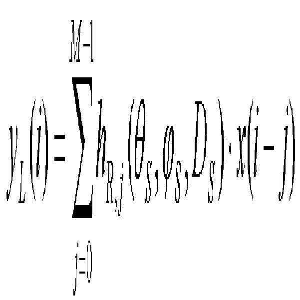 Figure 112012108662730-pct00026