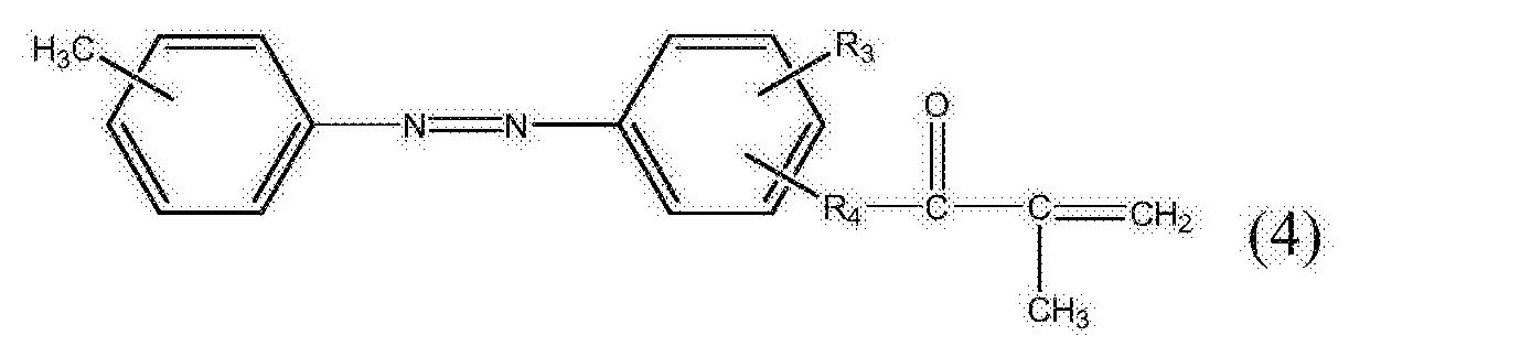 Figure CN106810640AC00034