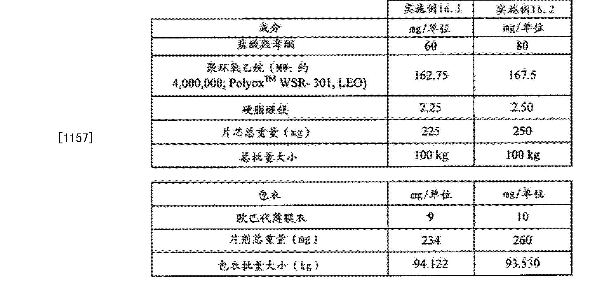 Figure CN102657630BD01081
