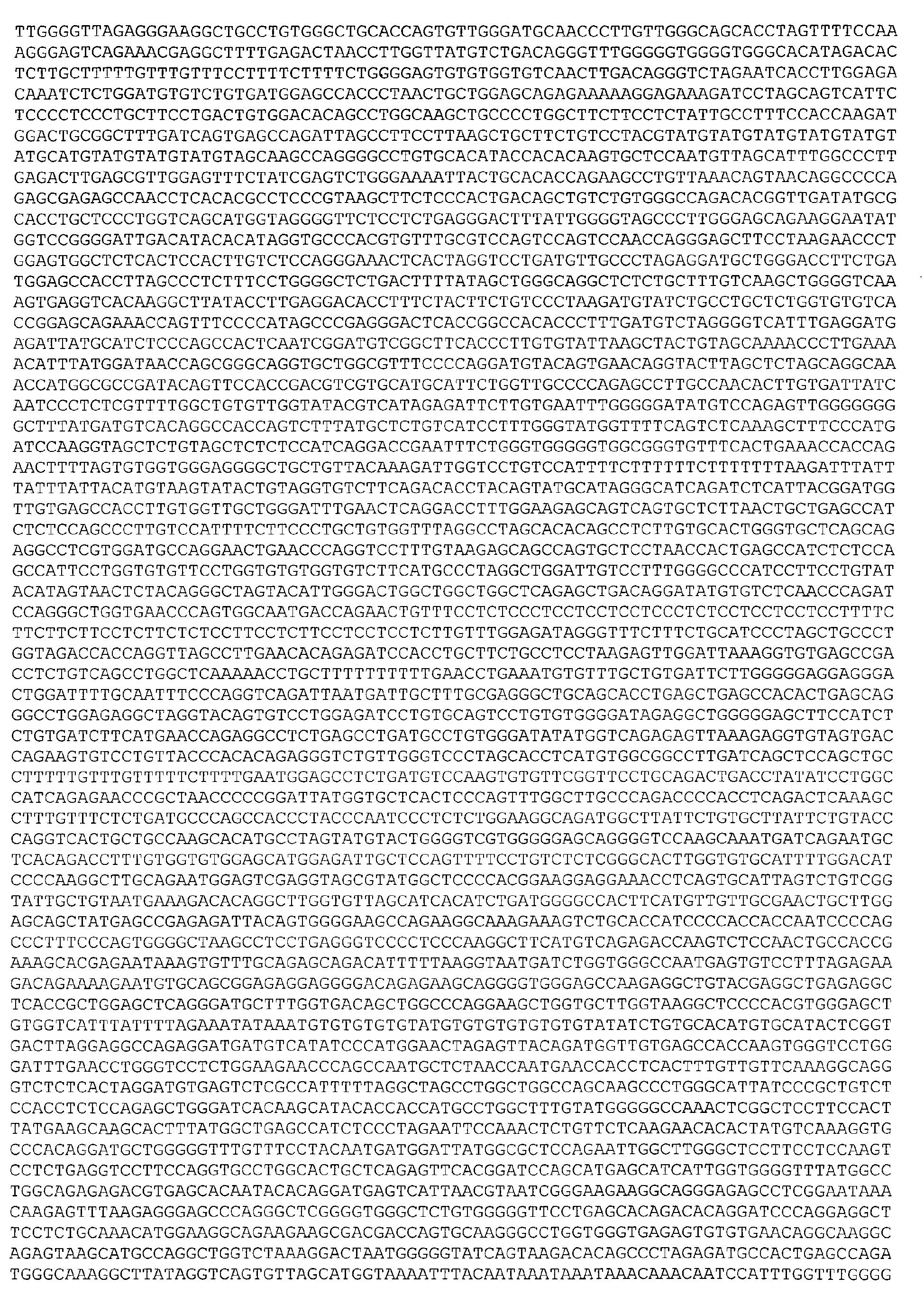 Figure imgb0241