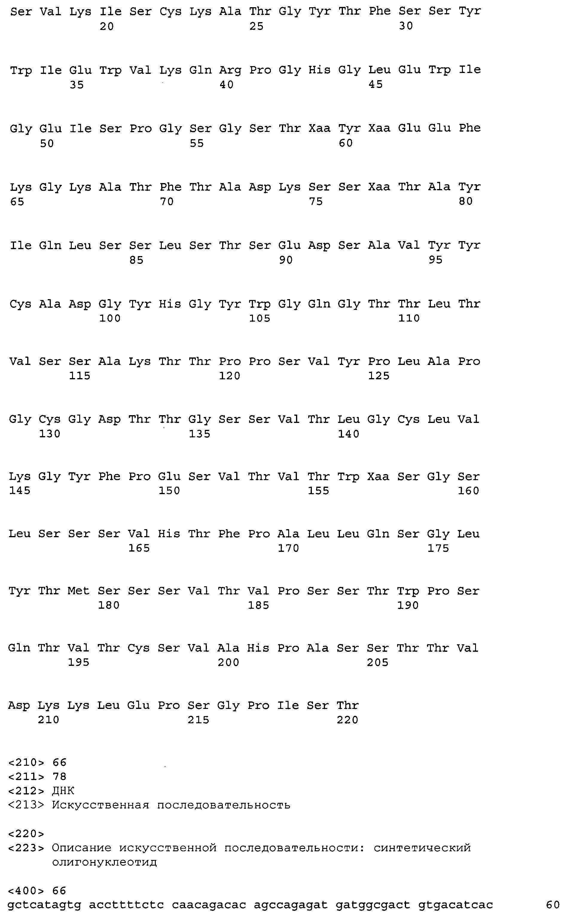 Figure 00000326