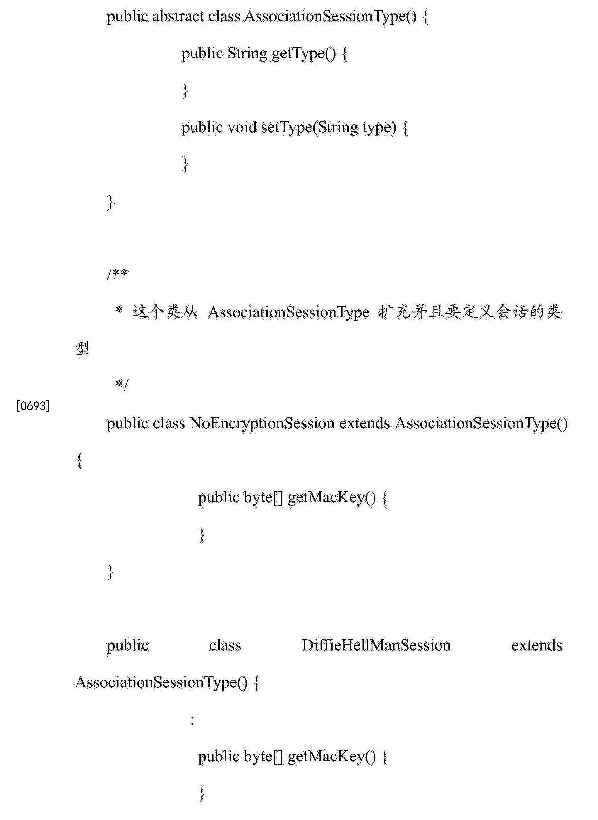 Figure CN104255007BD00811