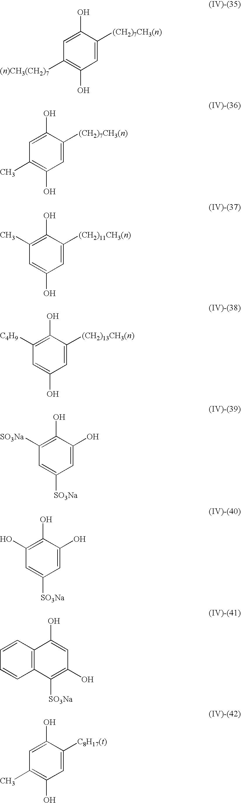 Figure US07332265-20080219-C00013