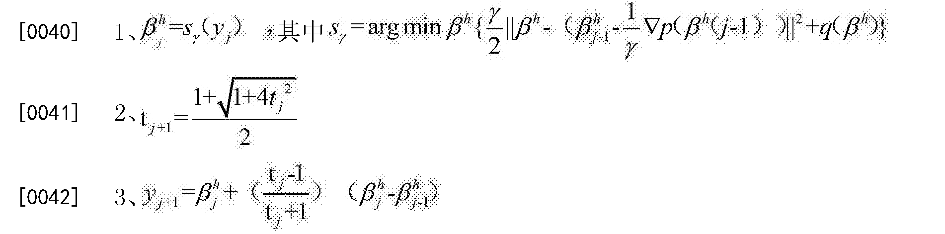 Figure CN108021947AD00056