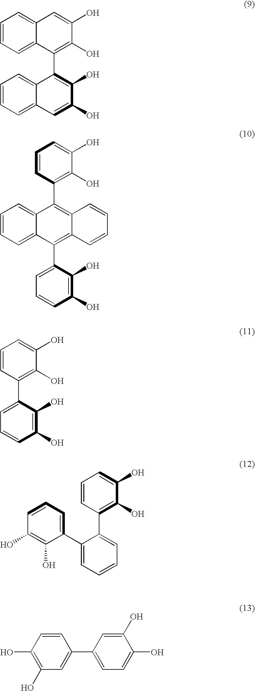 Figure US08056732-20111115-C00008