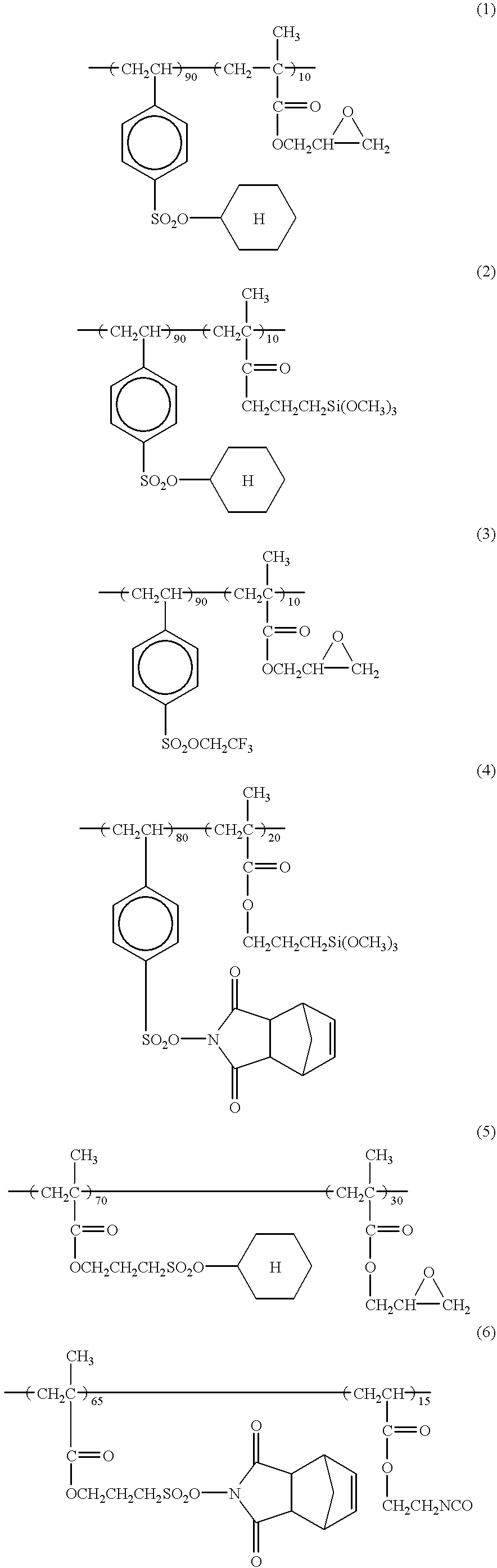 Figure US20010009129A1-20010726-C00048
