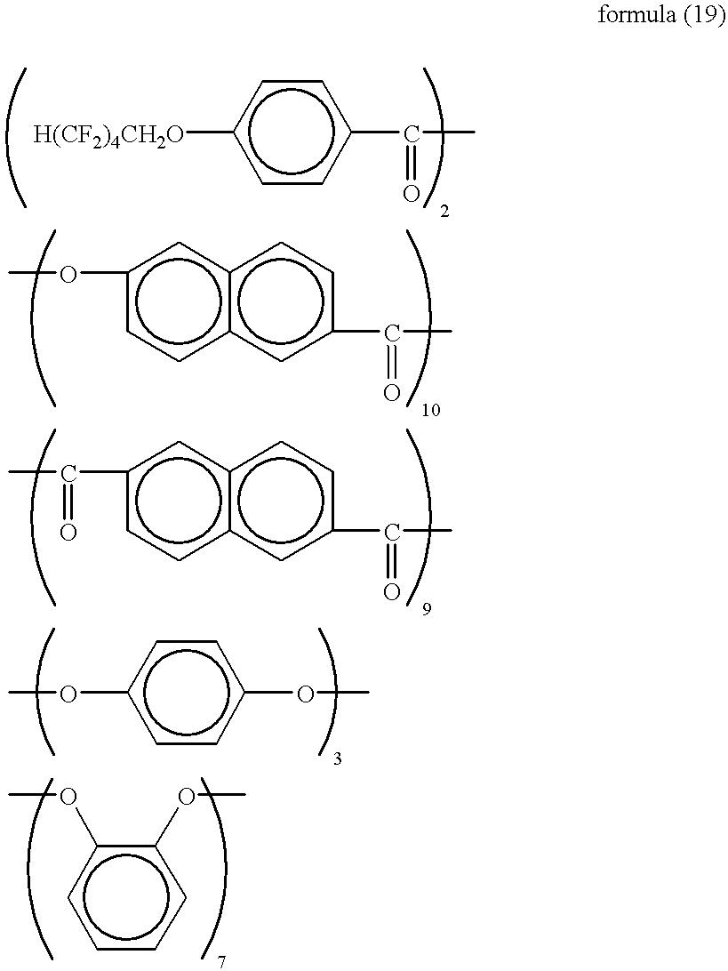 Figure US06261649-20010717-C00059