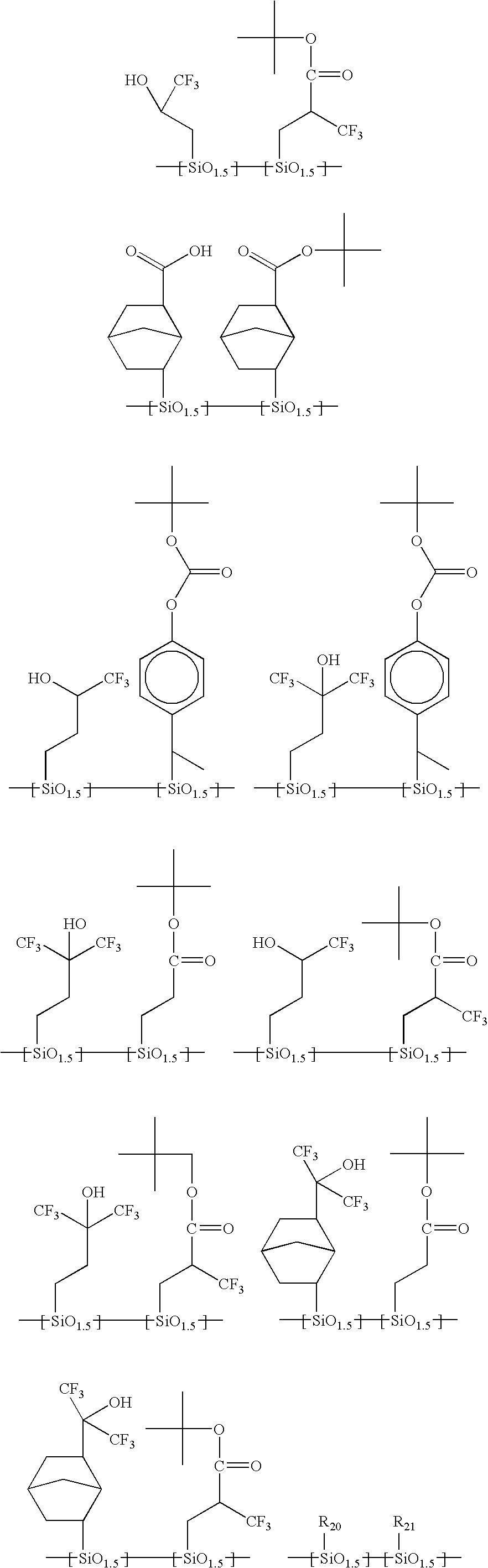 Figure US07714079-20100511-C00008