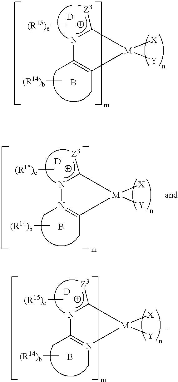 Figure US07491823-20090217-C00015