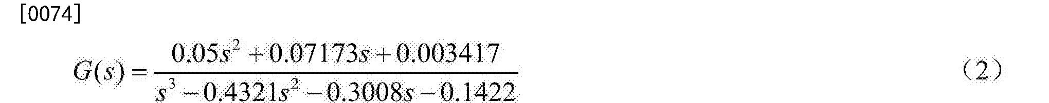 Figure CN107703741AD00076