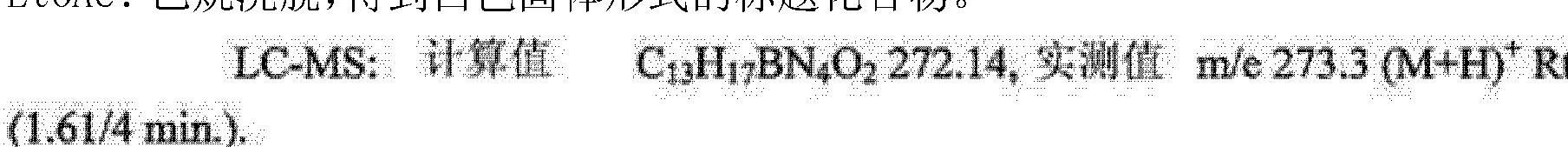 Figure CN102264228AD00932