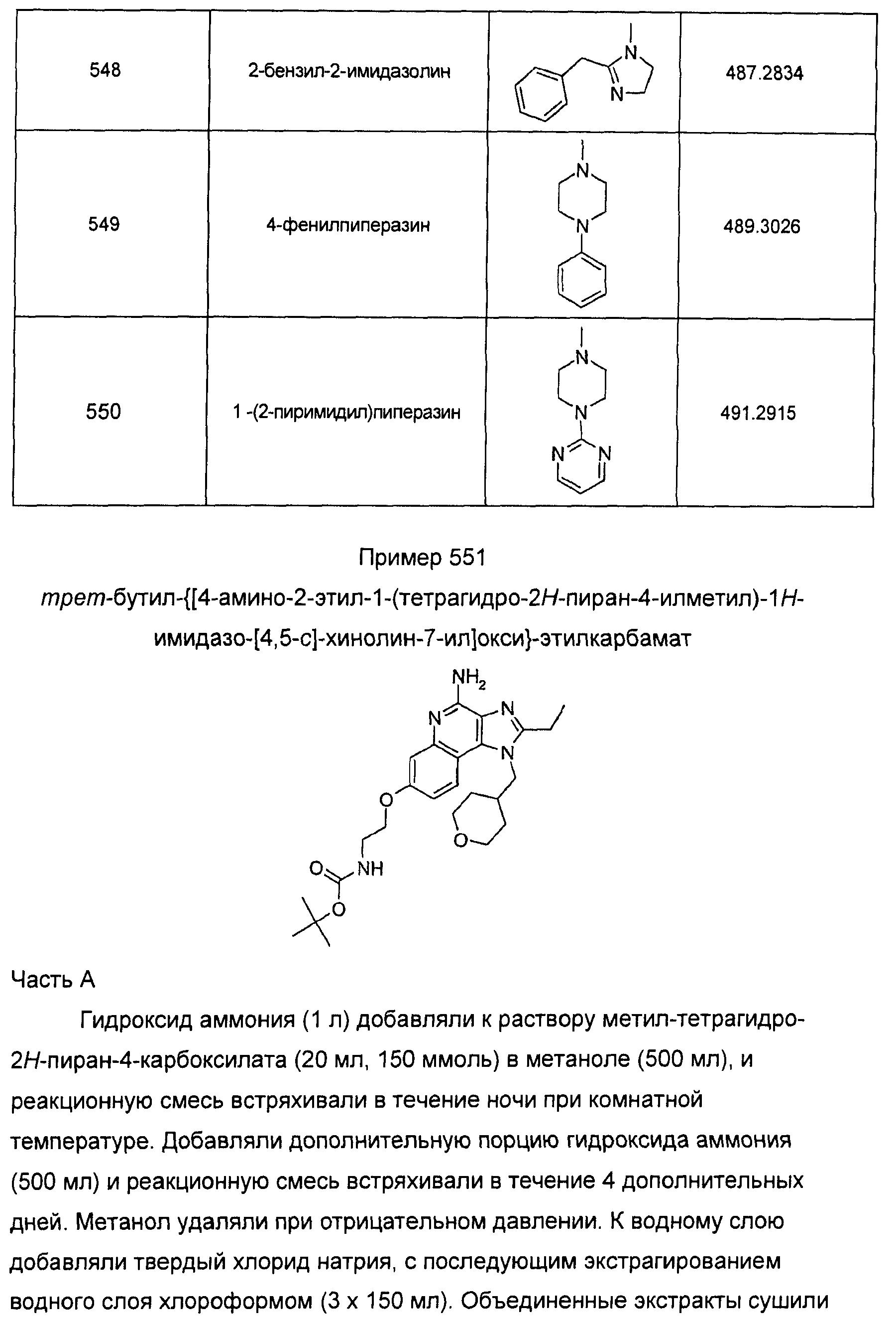 Figure 00000317
