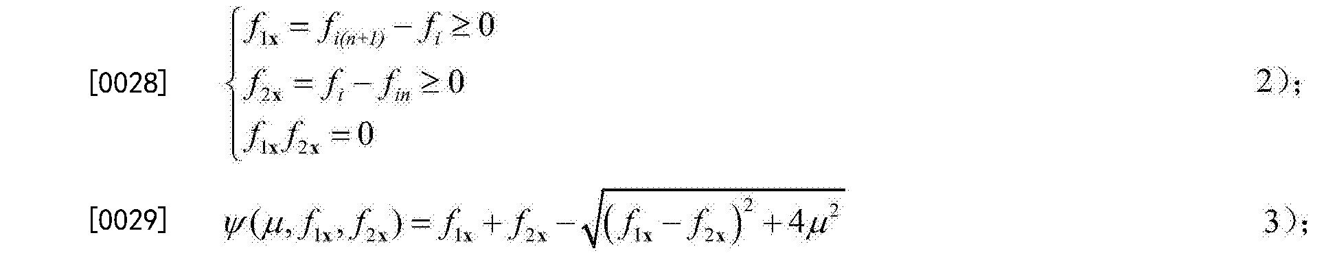 Figure CN104319780BD00071