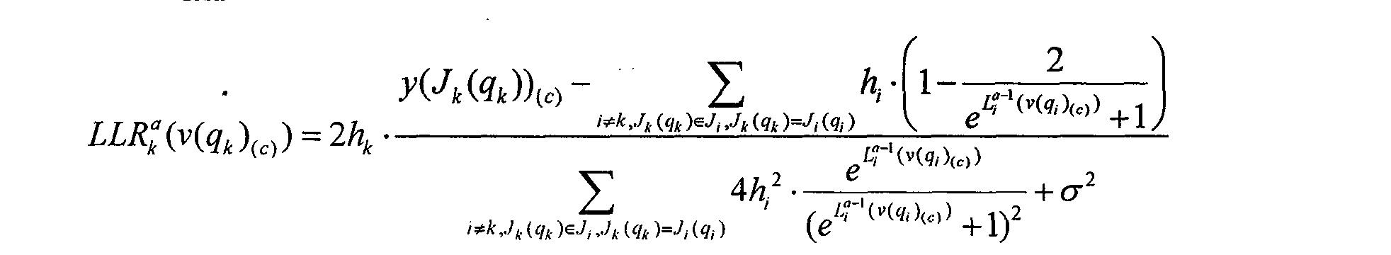 Figure CN101695016BC00052