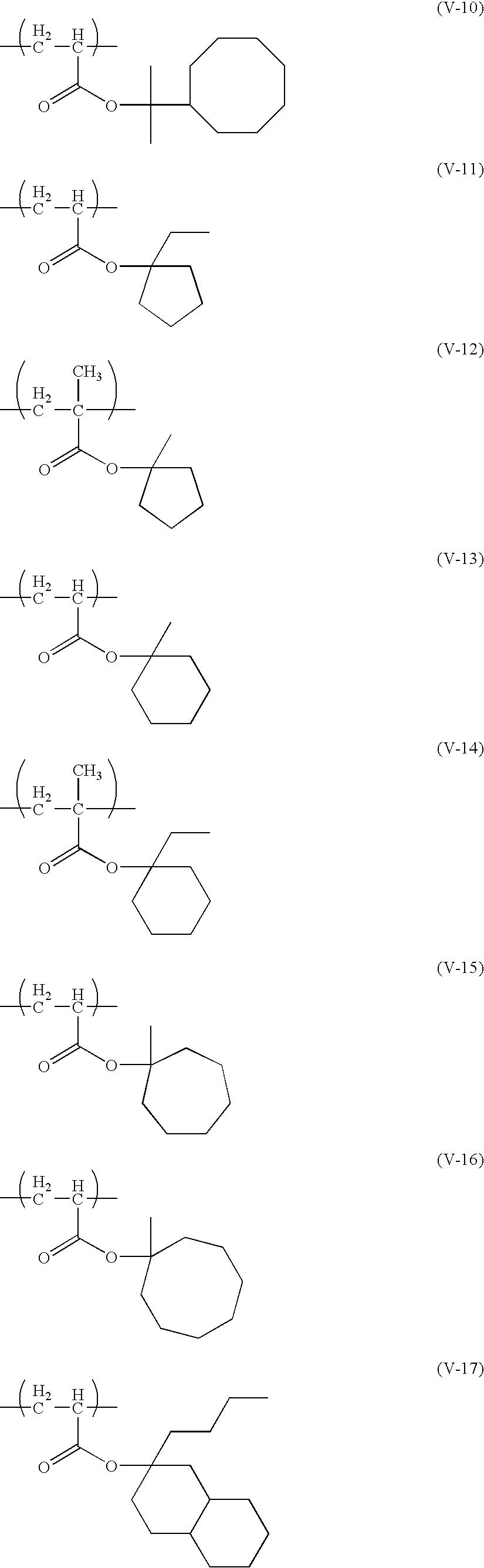 Figure US20100183975A1-20100722-C00110