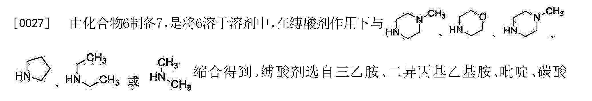Figure CN104817519BD00052
