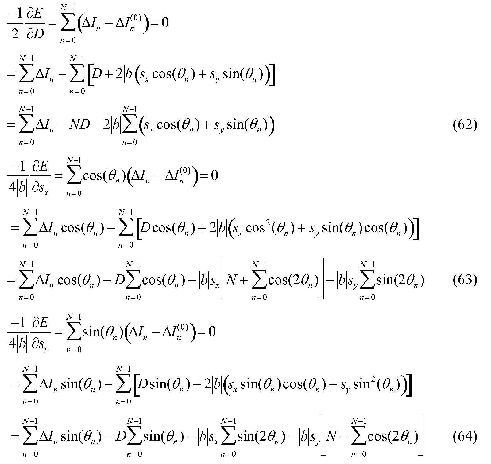 Figure 112011000096113-pct00041