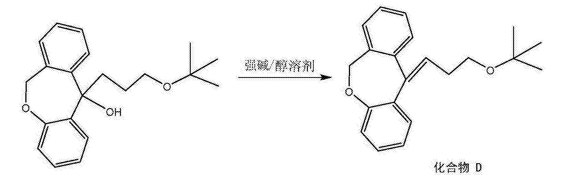 Figure CN105330638AC00032