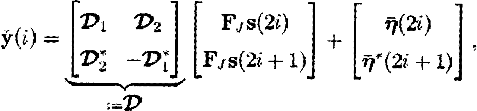 Figure 112003522354660-pct00052