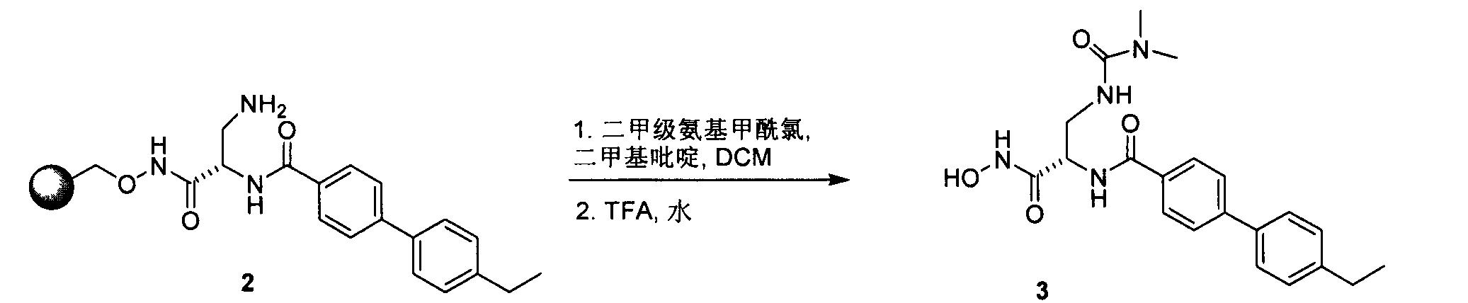 Figure CN102267924AD00772