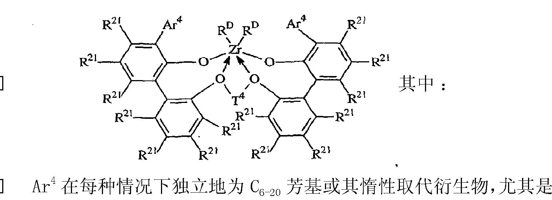 Figure CN101484475BD00171