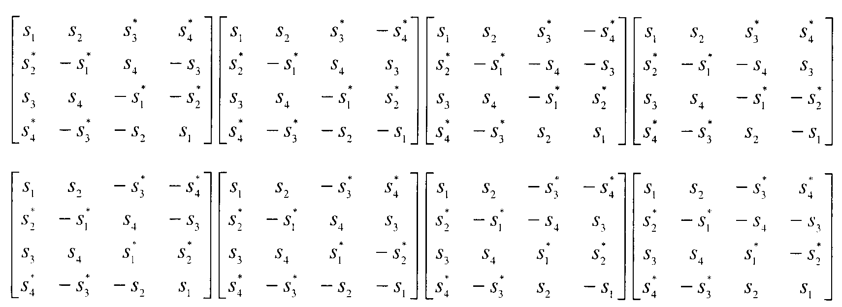 Figure 112003012057990-pat00011