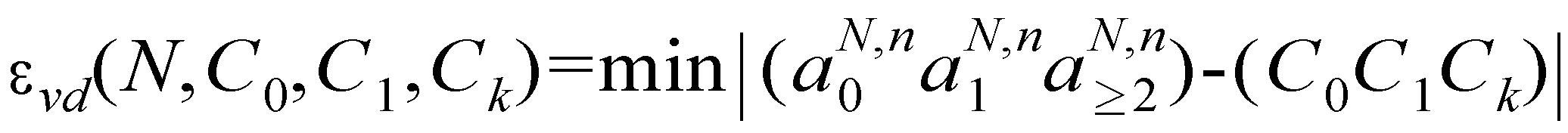 Figure 112004047771712-pat00035