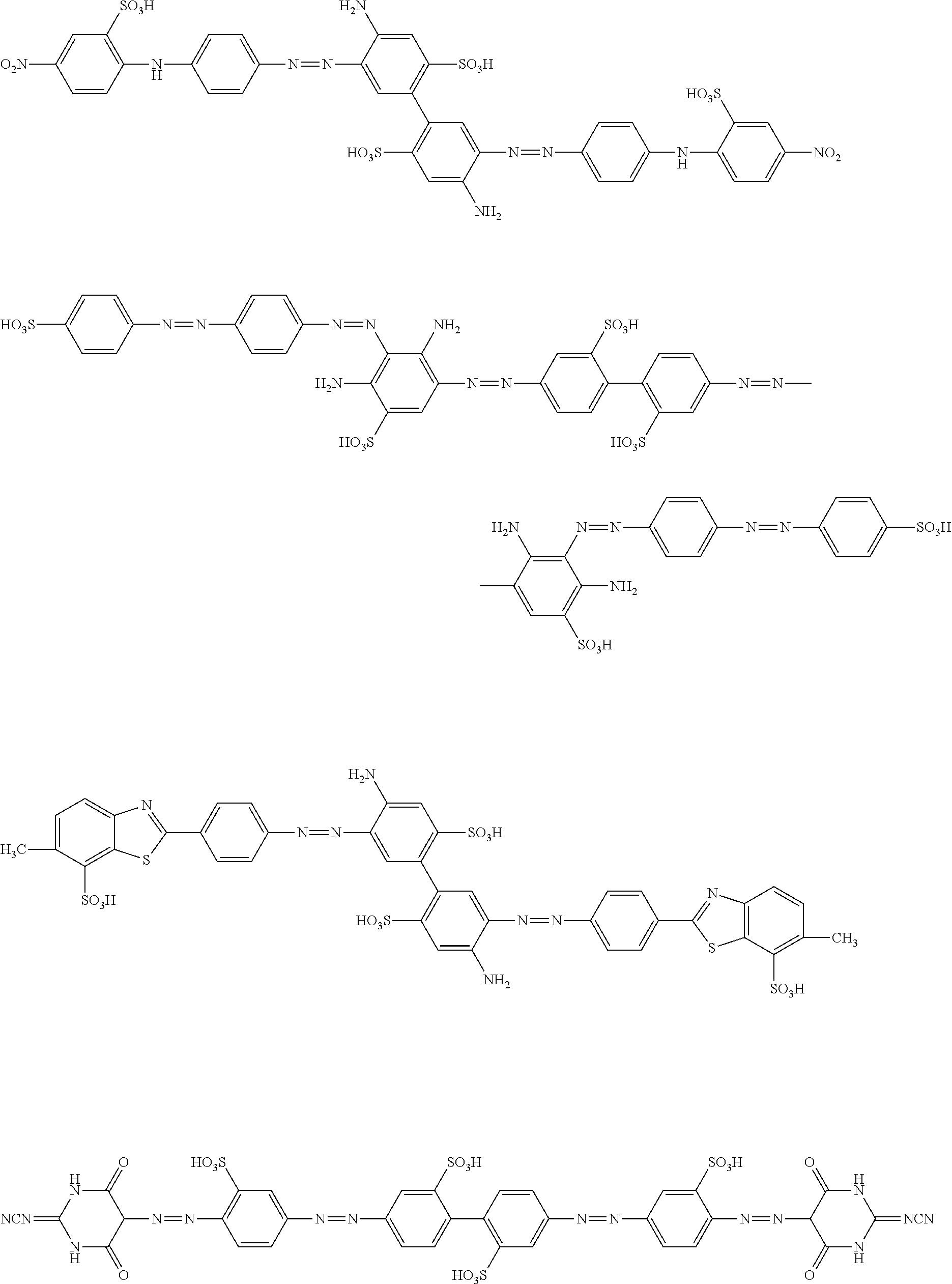 Figure US08734532-20140527-C00014