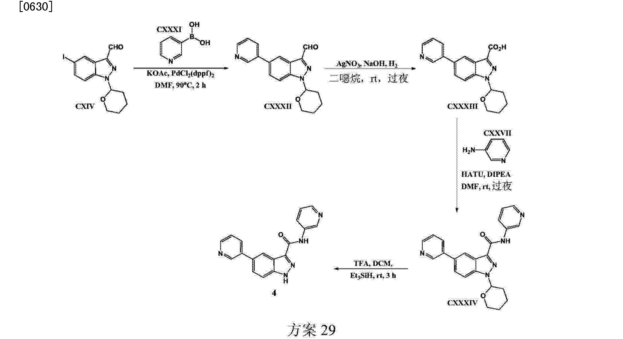 Figure CN103929963AD01721