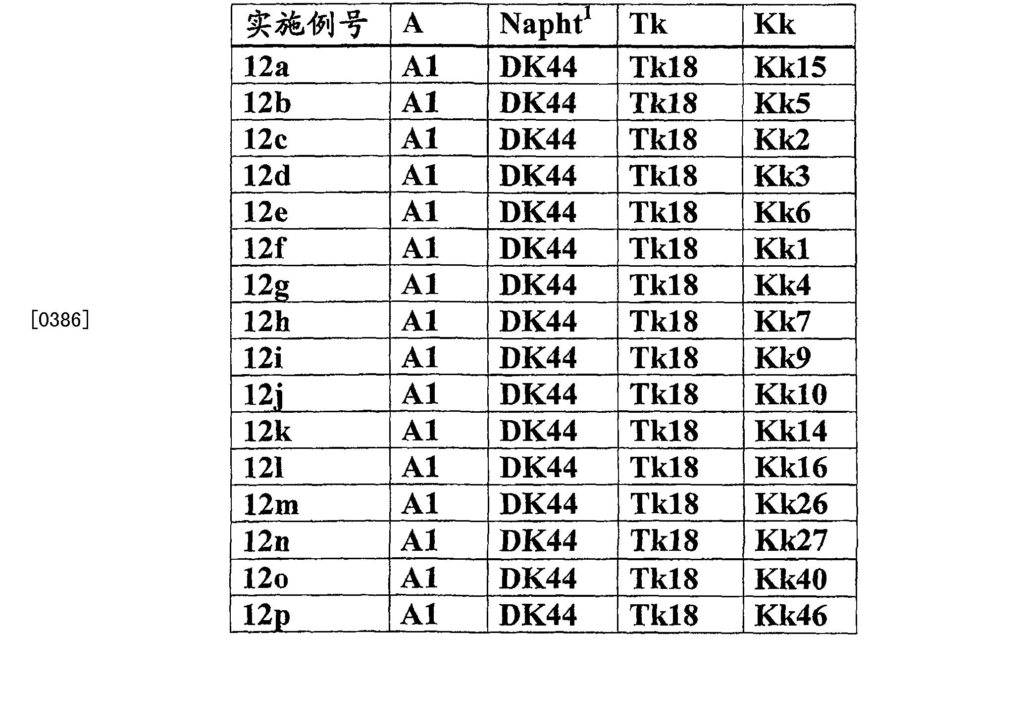 Figure CN101891967BD00411