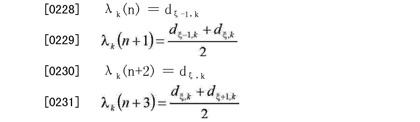 Figure CN102246231BD00213